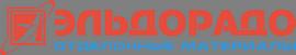 """ТД """"Эльдорадо+"""" Отделочные материалы"""